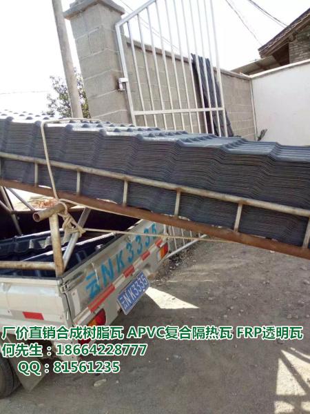 现时各地政府出资为居民采用合成树脂瓦改造房屋屋顶,把平顶改建为坡