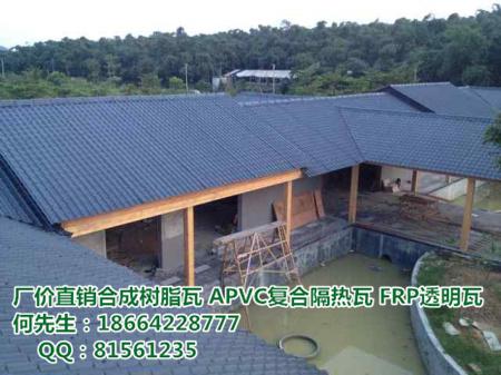 包头石损木屋顶新型仿古琉璃树脂瓦厂价直销