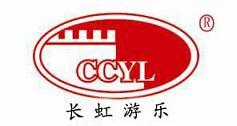 郑州市长虹游乐机械设备有限公司Logo
