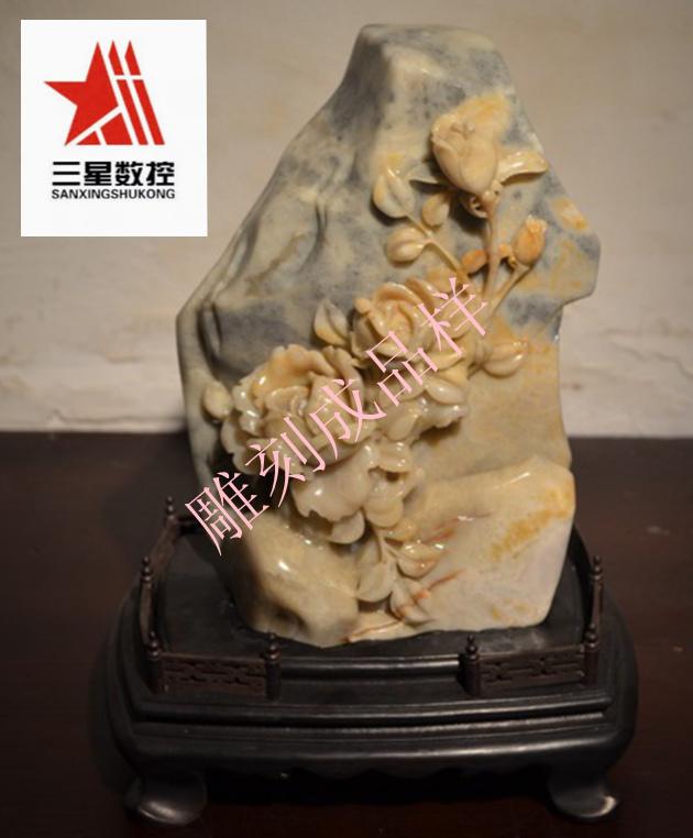 安阳石头雕刻机哪里有卖|安阳石头雕刻机价格