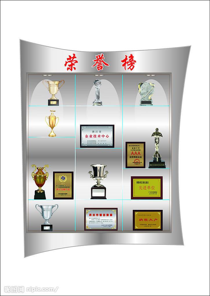 加工设备申请权威荣誉认证证书图片