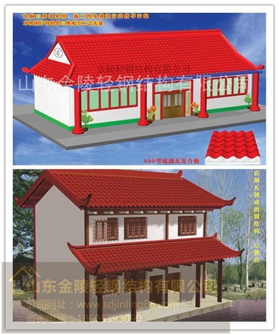 东明县彩钢仿古房屋施工工艺 轻钢结构房屋 移动式钢结构房屋 仿古