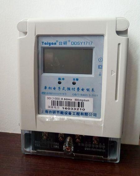 家用液晶电表接线图