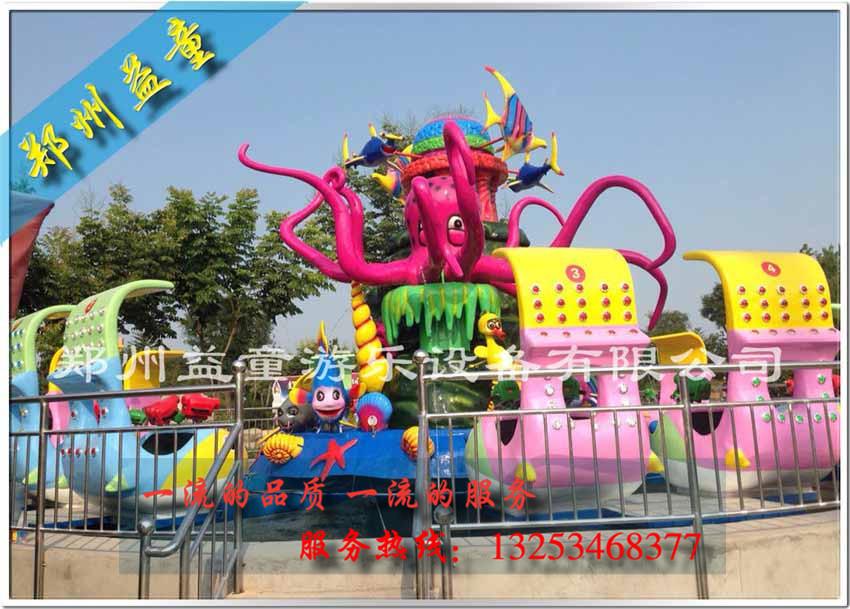 儿童游乐设备欢乐岛 游乐场欢乐岛 供应欢乐岛游乐设备图片