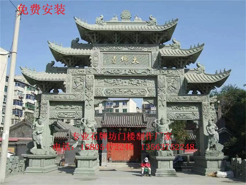 青州太和风景区