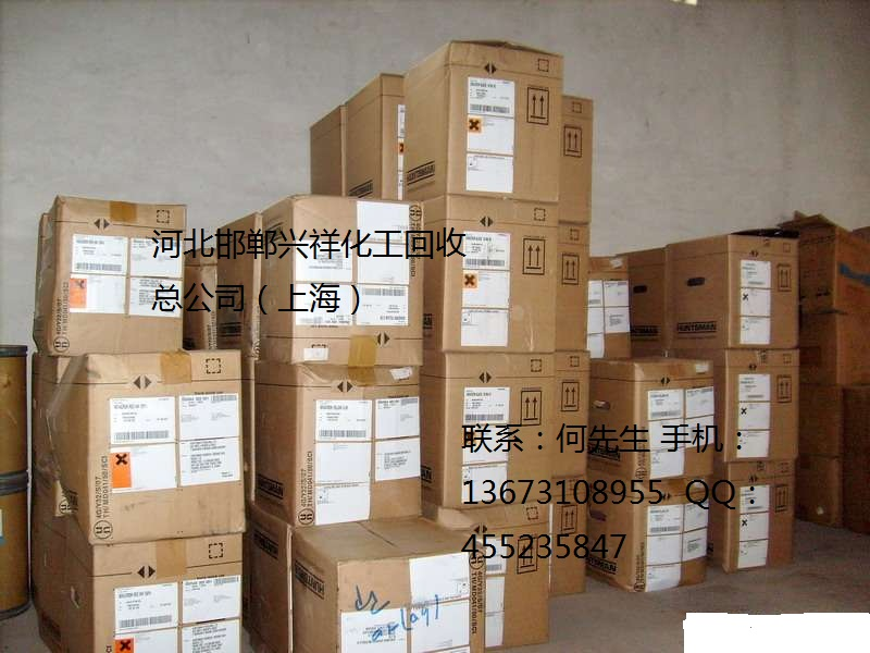 巴南回收L-谷氨酸盐酸盐13673108955