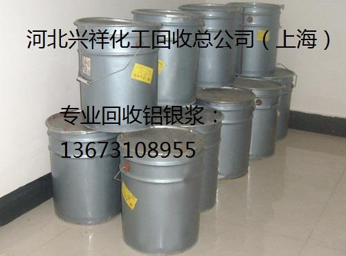 巴南回收糠醛13673108955