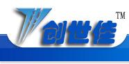 武汉世佳伟业科讯电子技术有限公司Logo