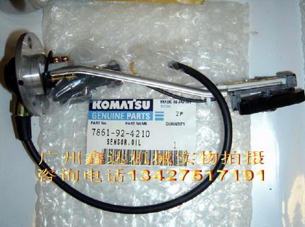小松pc400-7电磁阀 水泵 电脑板,机油感应器图片