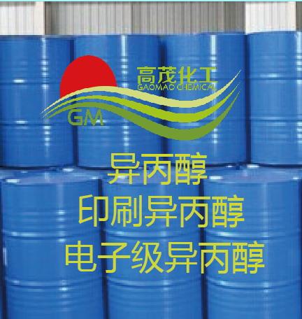 价 格: 面议 / 升 供 应 地:广东省东莞市 包装说明:18l 200l铁桶