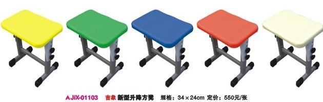 山西一流的儿童桌子椅子生产厂家:儿童桌椅 幼儿小课桌 山西一流的儿童桌子椅子生产厂家:儿童桌椅 太原市聪明儿童玩具厂创立于2001-05-15,历经数年的打拼和开拓,现已成为山西省内知名的儿童桌子椅子批发及零售商之一。 多年来,聪明儿童玩具厂始终坚持薄利多销,客户至上的经营理念,依靠准确的市场定位和不断创新的营销策略,引领山西省内运动休闲传统玩具消费市场,为幼儿园提供了物美价廉的儿童桌子椅子与优质服务,市场份额迅速递增。 聪明儿童玩具厂全体员工在公司负责人的带领下不断努力,不断创新,为幼儿园设计制造了很