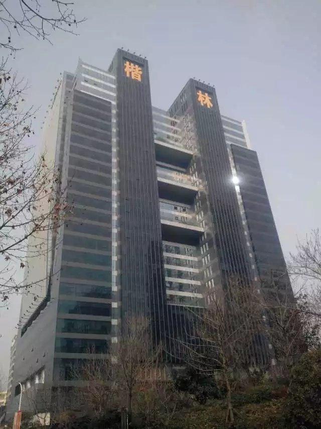 河南芯互联大厦