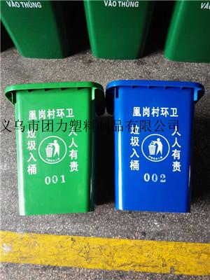 供应绍兴50升塑料垃圾桶