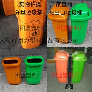 宁夏塑料垃圾桶 50升挂壁双胞胎垃圾桶