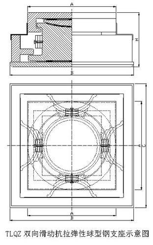 桁架连廊网架钢结构等大跨度建筑用弹性球型钢支座(tl