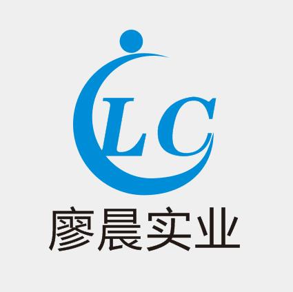 上海廖晨实业有限公司Logo