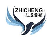 志成特种养殖场Logo