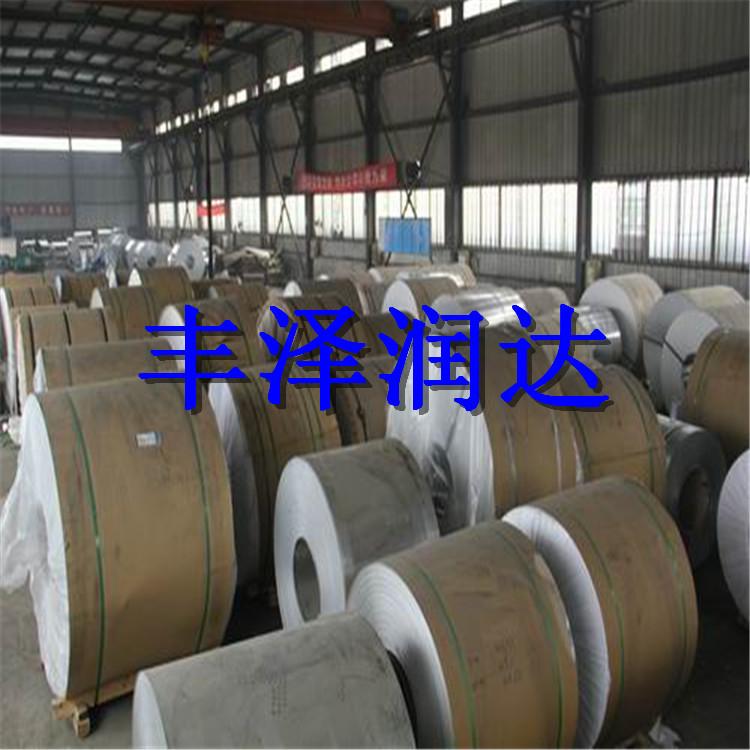 丰泽润达(北京)铝业有限公司