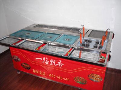 北京 小吃/串串香麻辣烫小吃车订做北京质量保证的串串小吃车