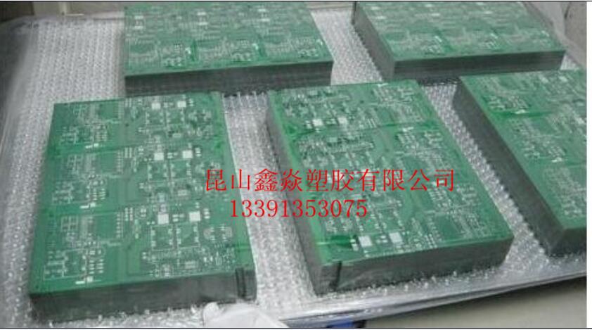 线路板包装膜 电路板包装膜