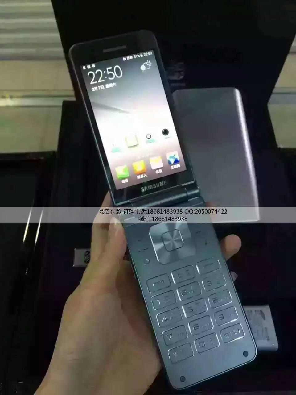 香港三星手机报价_三星w2016手机港版报价