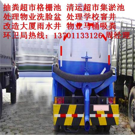 便盆地下水管安装步骤图片