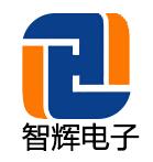 华力智能节电产品招商部Logo