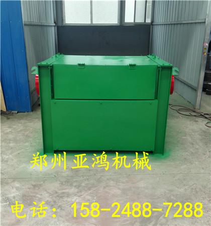 回收 垃圾桶 垃圾箱 420_450