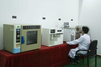 东莞市黄江仪器计量检测校正中心