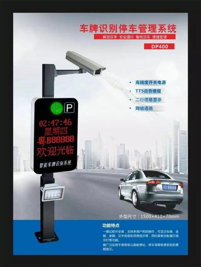 济南2016安装车牌的步骤图