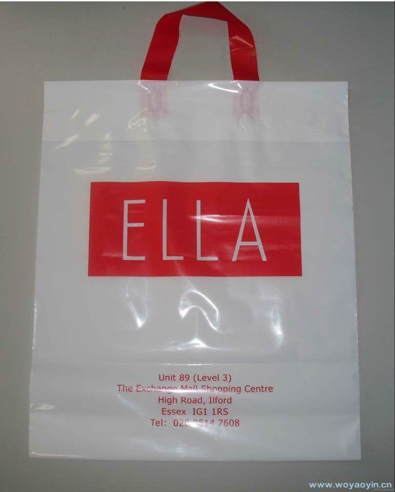 南汇塑料手提袋——武汉优惠的塑料手提袋批售图片