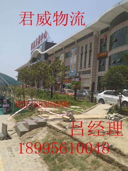 武汉到青岛物流公司哪家便宜