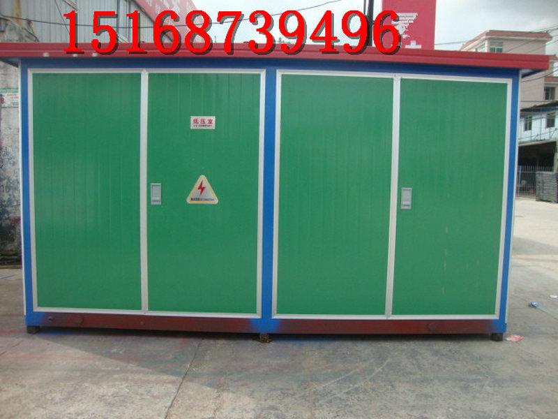 箱式变电站价格低 箱式变电站外壳厂家图片