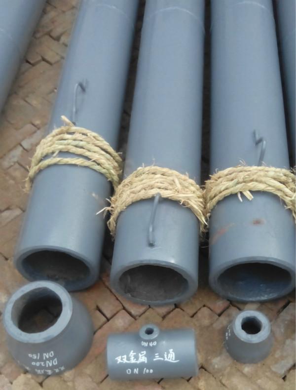 湖南销售高铬镍双金属复合耐磨管道