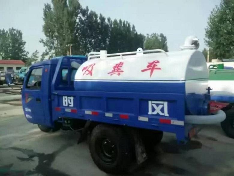 海兴县福田农用抽粪车价格高清图片