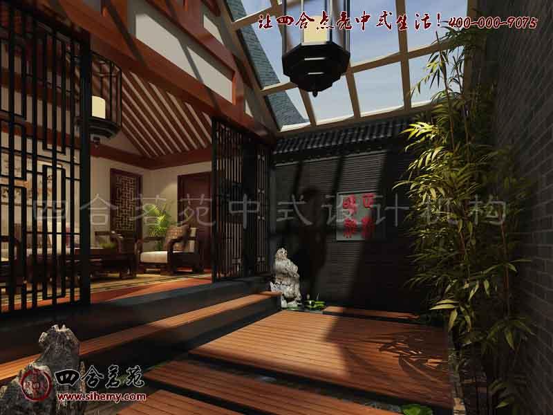 北京专业的四合茗苑中式装修设计机构_四合茗苑中式装修设计机构