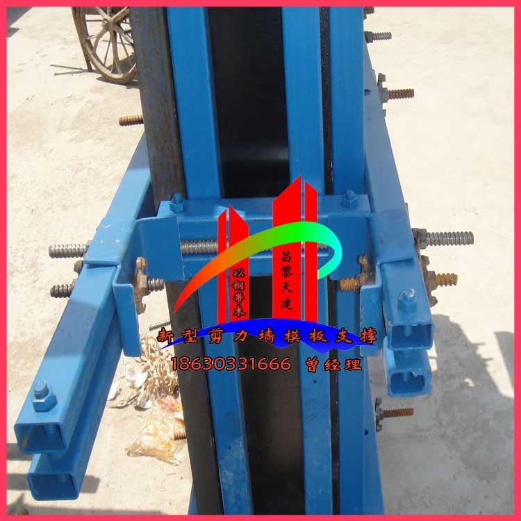钢结构模板支撑加固天建实业降低成本提高效率