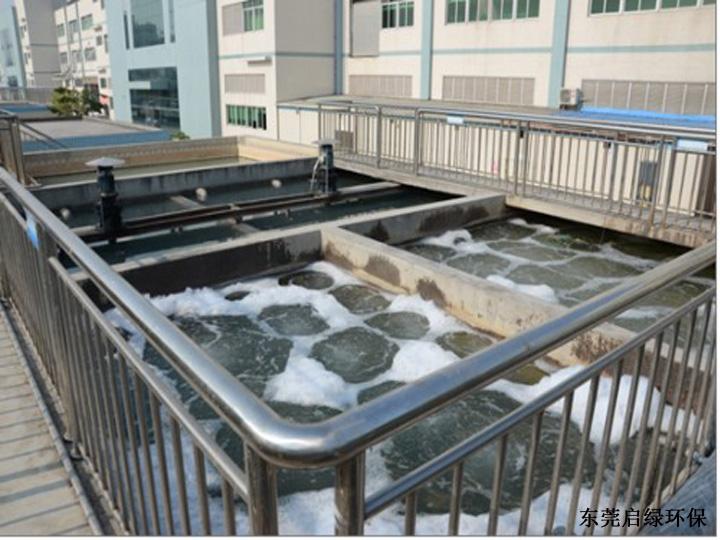 五金厂酸洗废水处理设备_东莞市启绿环保科技承建景区威海别墅图片