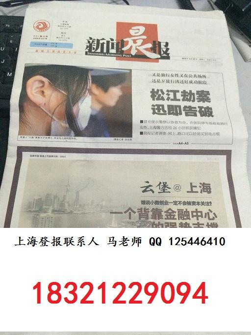 上海经纬建筑规划设计研究院有限公司公章