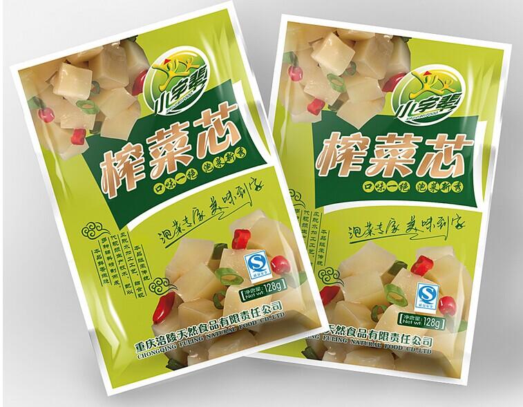 酱菜系列食品真空包装袋 透明压缩塑料密封袋