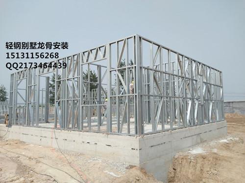 石家庄轻型钢结构别墅