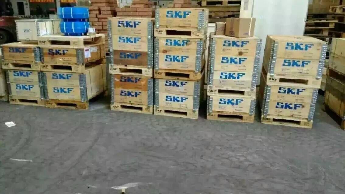 衡阳SKF正品现货原装进口轴承NJ320ECM轴承价格SKF原装正品进口轴承