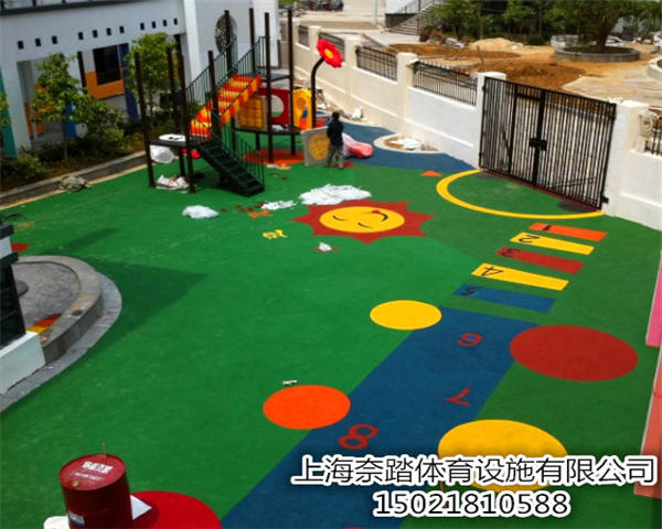 平阳幼儿园塑胶地坪造价