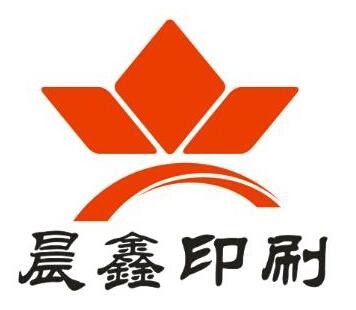 海南晨鑫印刷包装有限公司Logo