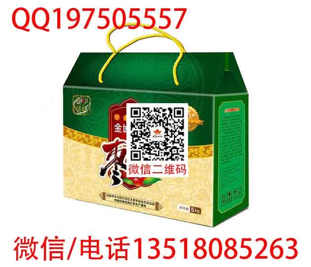 海口搬家纸箱售后保证 海口五金配件包装纸箱批发外包装纸箱单色纸箱电子元器件包装纸箱