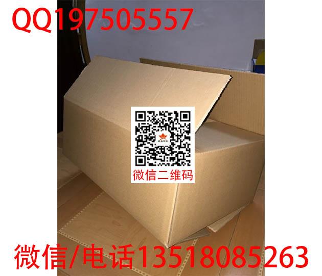 海口食品纸箱质优价廉 海南服装包装纸箱生产厂家水产纸箱三层瓦楞纸箱