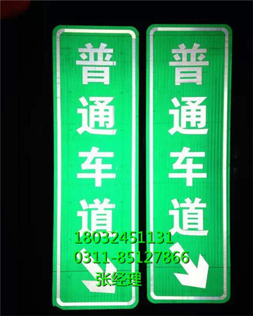南京市垃圾桶标识牌/丝印反光标牌/力泰地铁标志牌