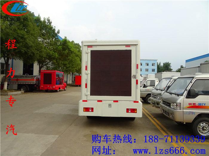 乐山一辆LED宣传舞台广告车售价厂址