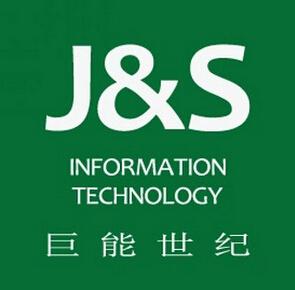 巨能世纪信息科技(苏州)有限公司Logo