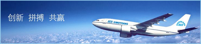 桂林空运物流是友邦速达物流北京到泸州航空货运物流